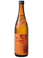 Amabuki Marigold