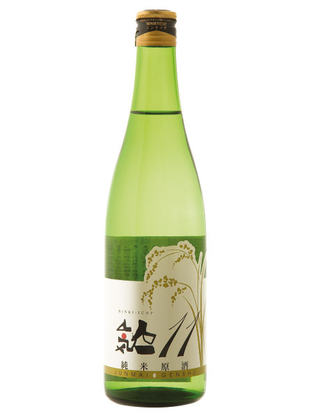 Junmai Genshu 11
